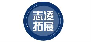 重庆志凌拓展培训有限公司
