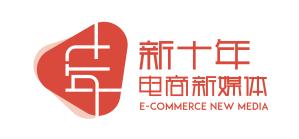 重庆新十年科技有限责任公司