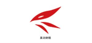 重庆美功财税咨询服务有限公司