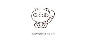 重庆小浣熊科技有限公司
