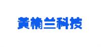 重庆市万州区黄桷兰科技有限公司