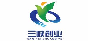 重庆三峡创业孵化中心