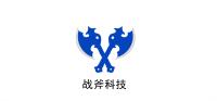 重庆市万州区战斧科技有限公司